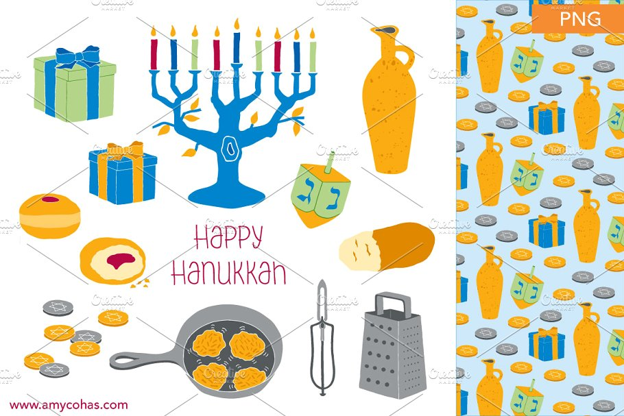 Happy Hanukkah: Clip Art.