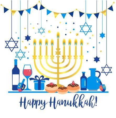 9,247 Hanukkah Stock Vector Illustration And Royalty Free Hanukkah.
