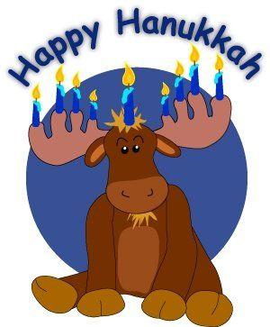 Free Clipart Hanukkah.