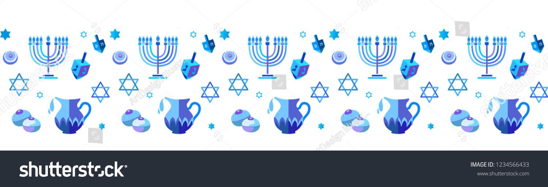 Jewish Holiday Hanukkah Border Traditional Chanukah Stock Vector.