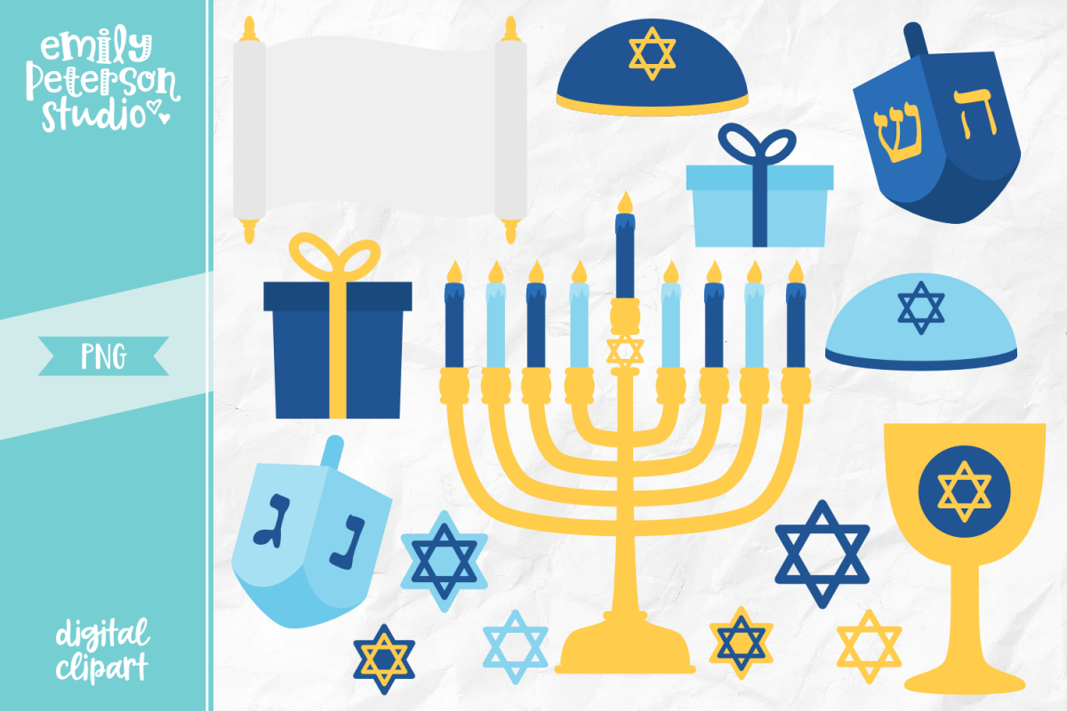 Happy Hanukkah Clipart Illustration PNG.