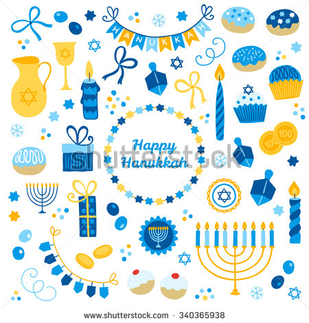Hanukkah Candles Stock Photos, Royalty.