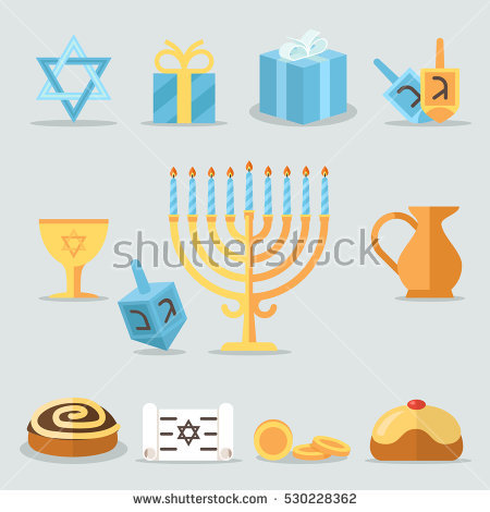 Hanukkah Stock Photos, Royalty.