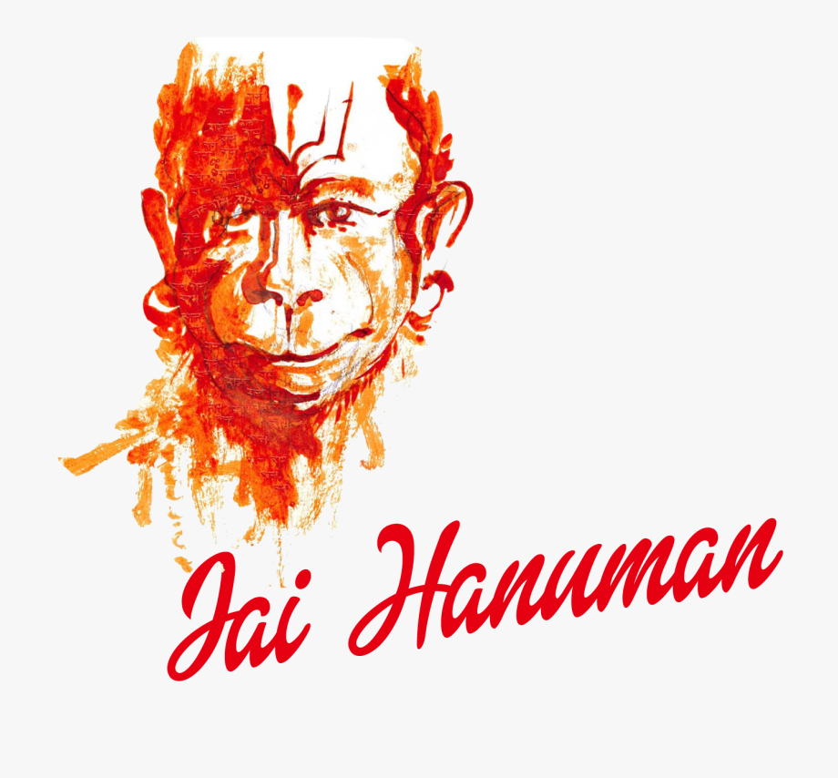 Jai Hanuman Name Logo , Transparent Cartoon, Free Cliparts.
