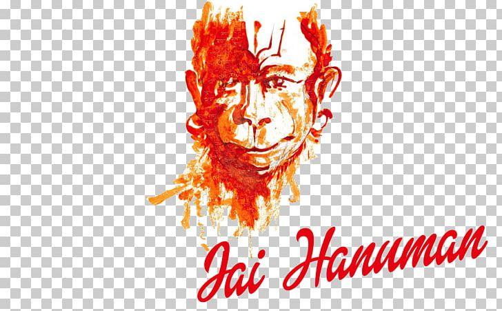 Hanuman Chalisa Rama Hinduism Jai Sri Ram PNG, Clipart, Bajrangbali.