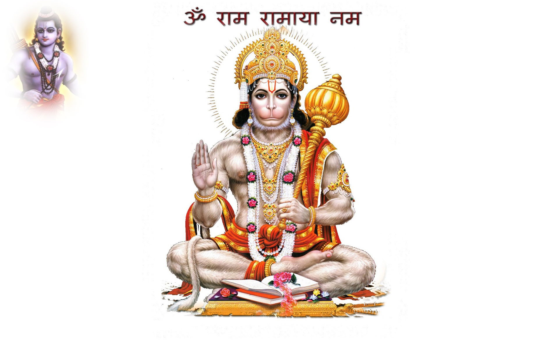 Hanuman PNG Transparent Images.