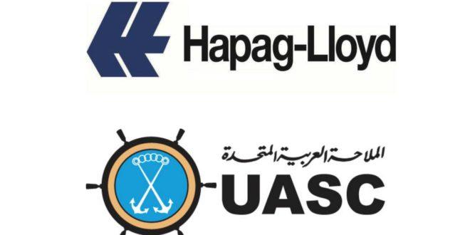 Uasc line logo.