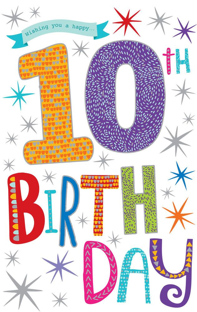 Details about Wishing You a Happy 10 10th Birthday Bright Party.
