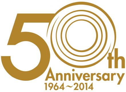 50th anniversary clip artimages for 50th anniversary logo clip art.