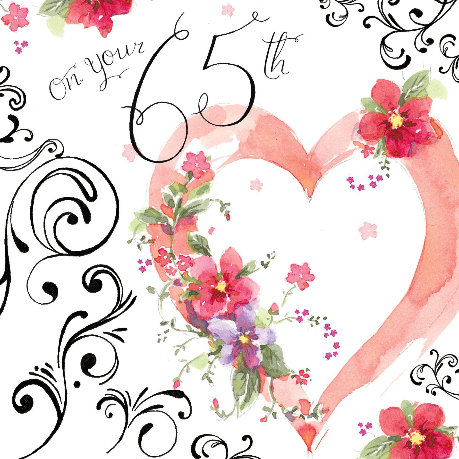 Happy 65th Birthday NES17.