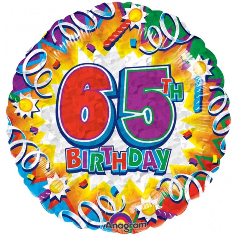 Happy 65th Birthday Helium Balloon.