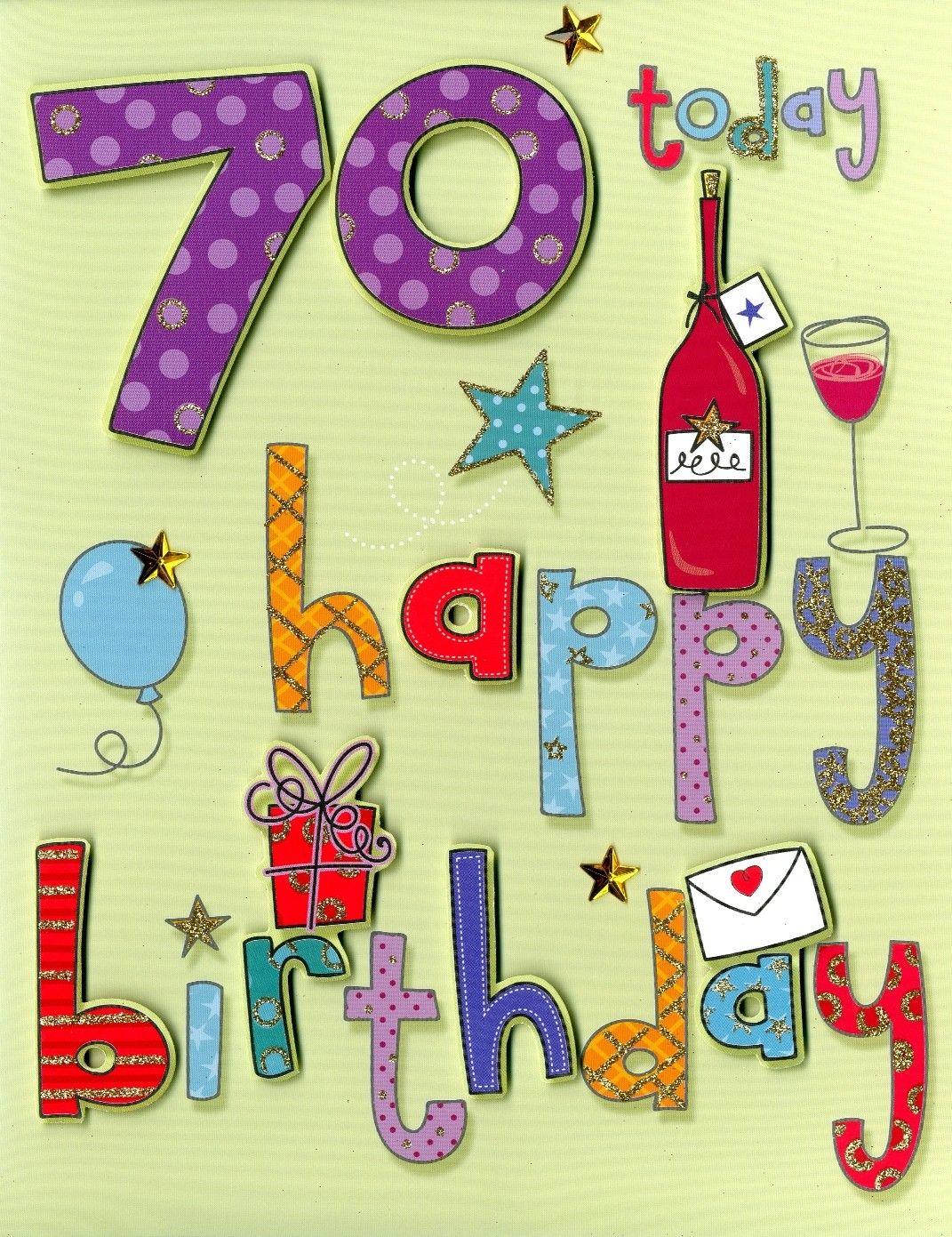 70th Birthday Sayings.