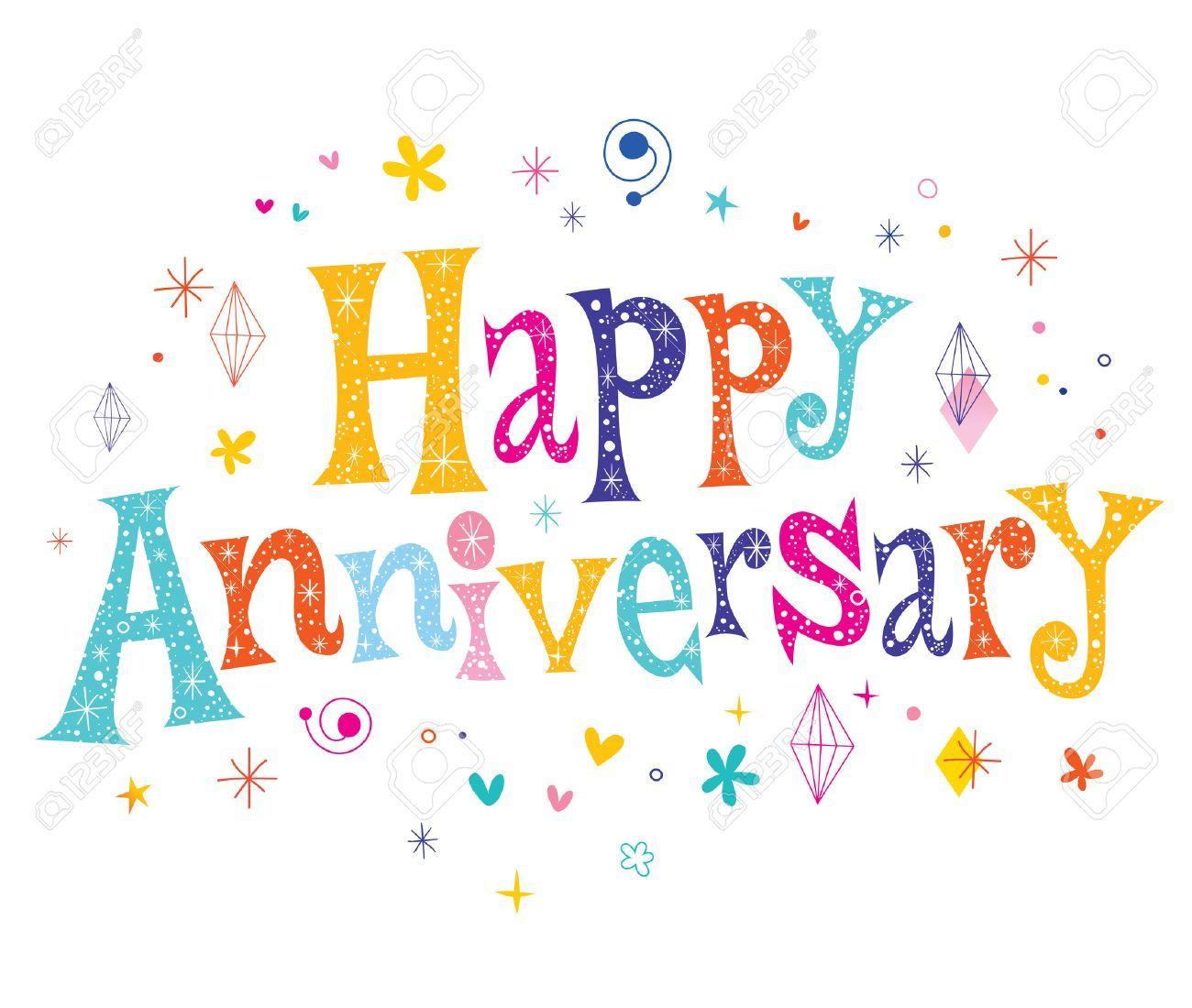 Happy anniversary clipart 5 » Clipart Portal.