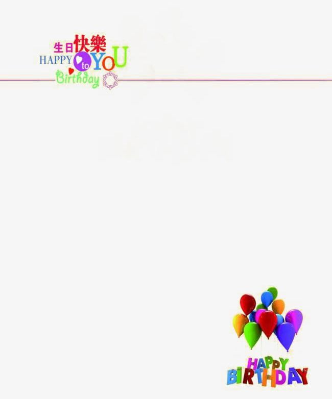 Happy Birthday Greeting Border PNG, Clipart, Birthday, Birthday.