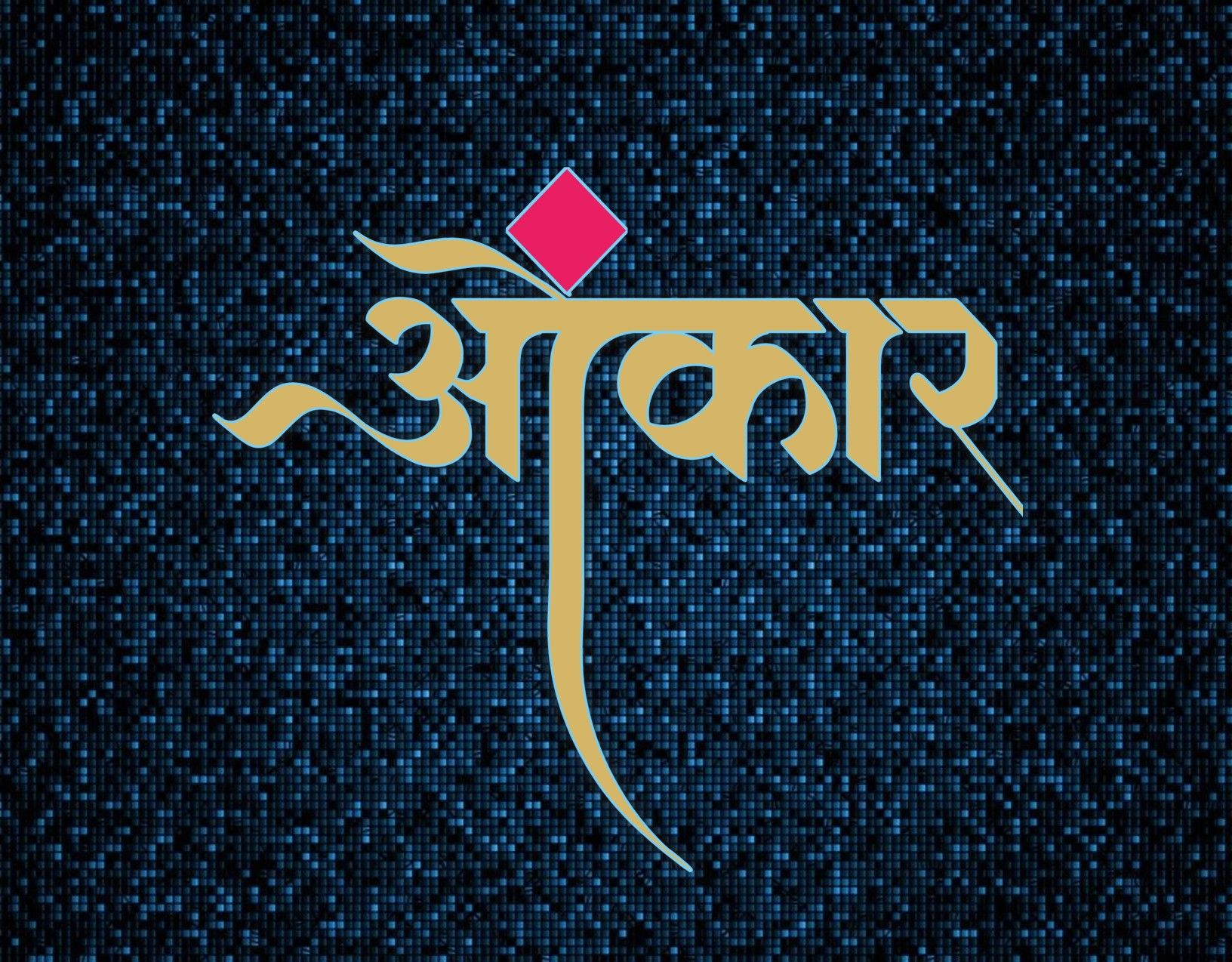 Omkar name Marathi Clligraphy Hindi Calligraphy in 2019.