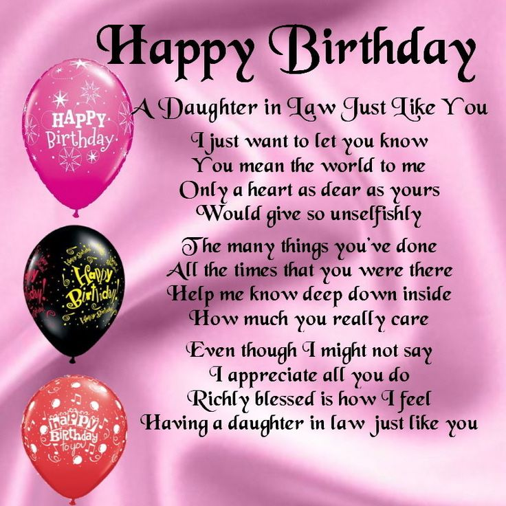Happy birthday daughter clipart free 1 » Clipart Station.
