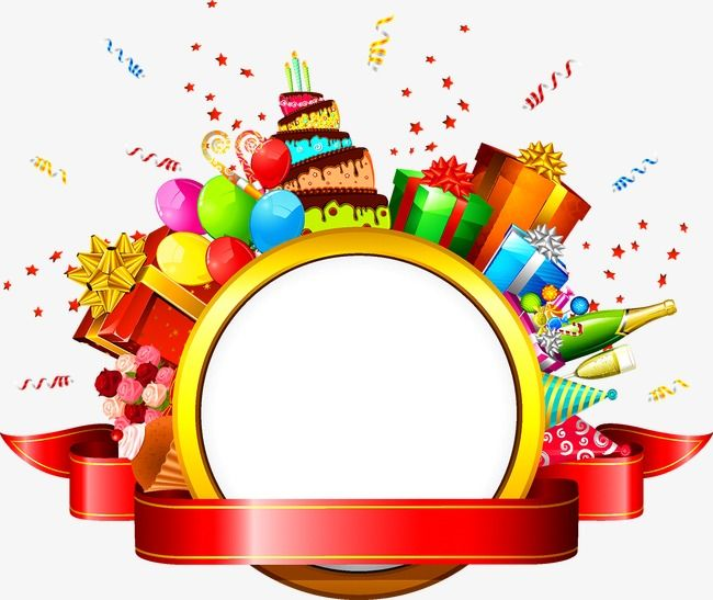 Birthday Present, Birthday Clipart, Present Clipart PNG and.