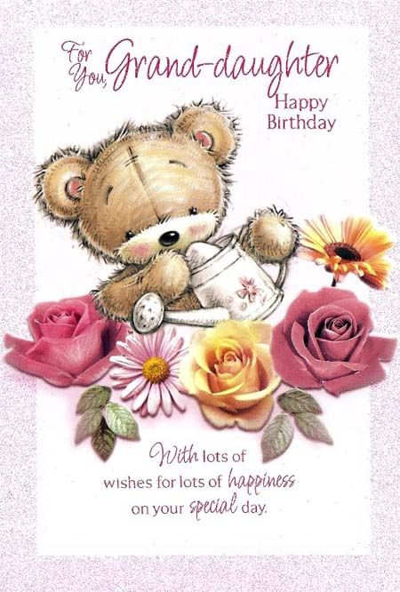 happy birthday granddaughter clipart - Clipground