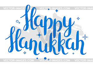 Happy Hanukkah celebration holiday card with.
