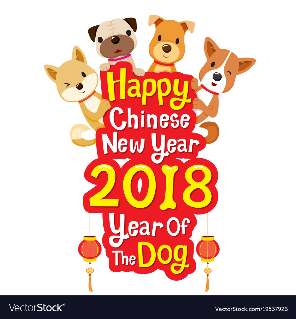 Happy chinese new year 2018 texts with dogs.