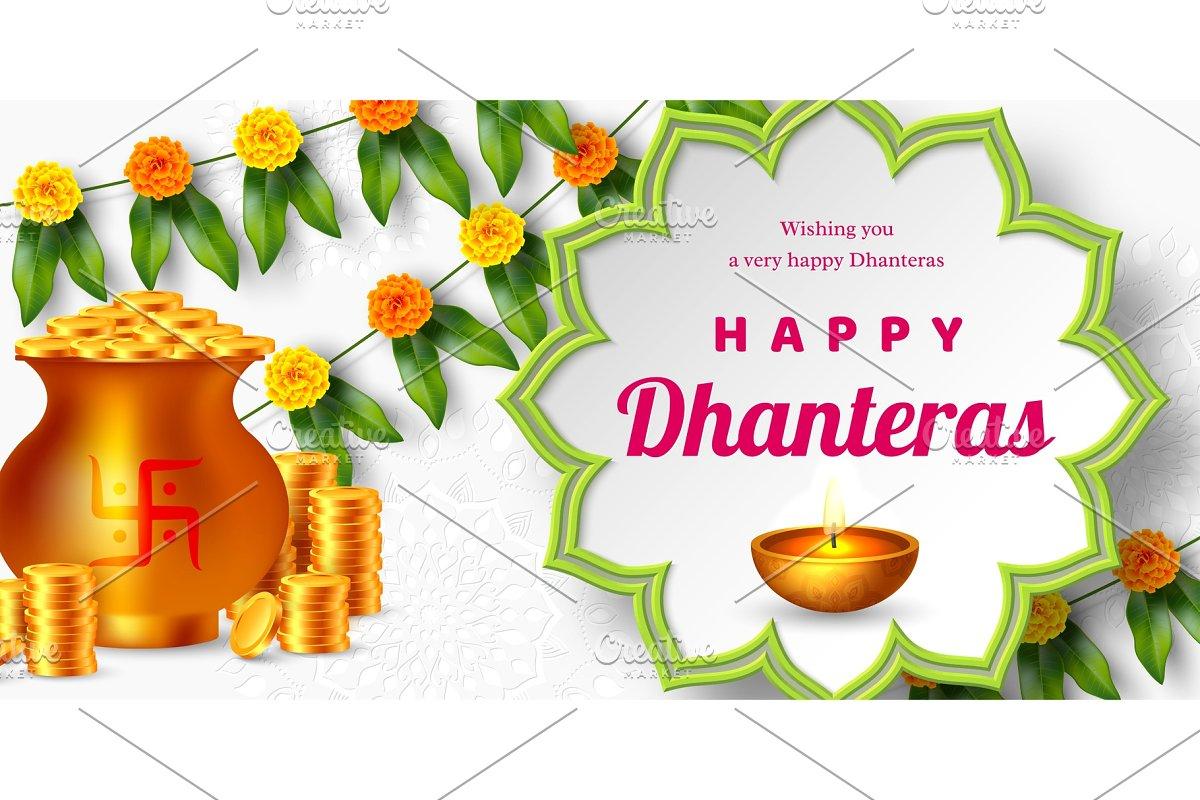Shubh Dhanteras holiday composition..