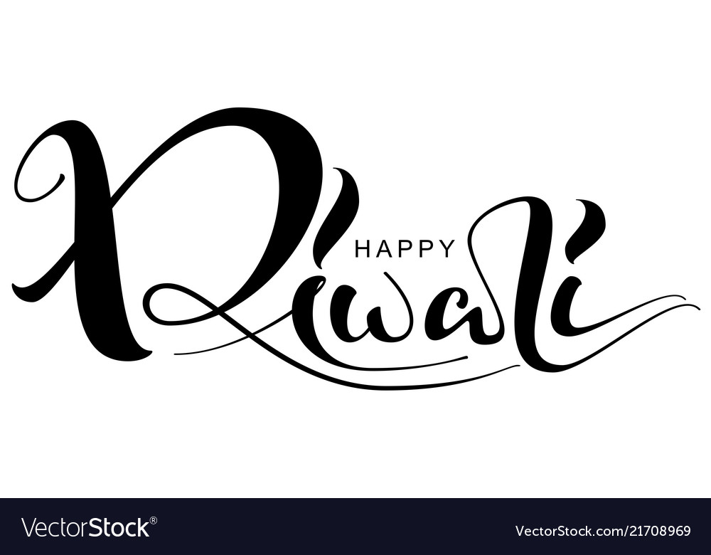 Happy diwali ornate text for greeting card.