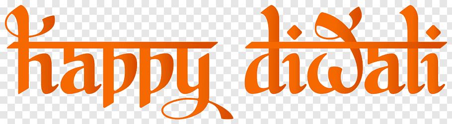 Diwali Diya Calligraphy Hinduism, Happy Diwali, happy diwali.