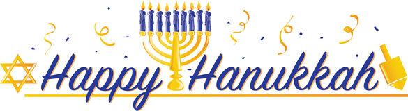 Happy hanukkah clipart 1 » Clipart Station.