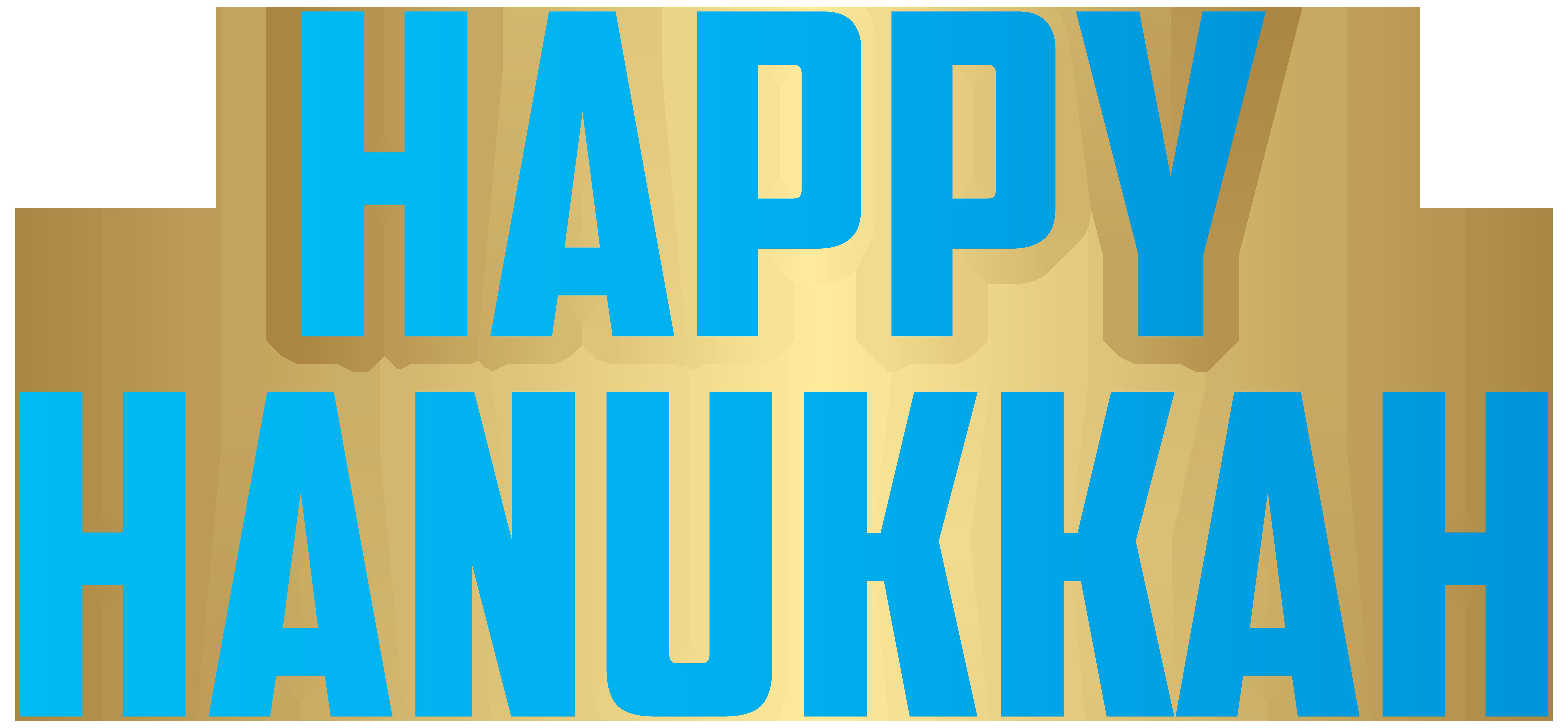 Happy Hanukkah PNG Clip Art.