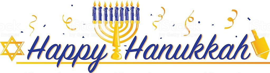 Happy Hanukkah Text Stock Illustration.