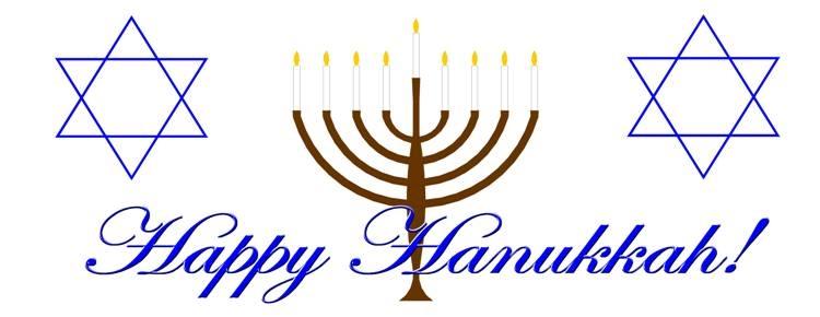 Happy Hanukkah Messianic Hebrew Clip Art.
