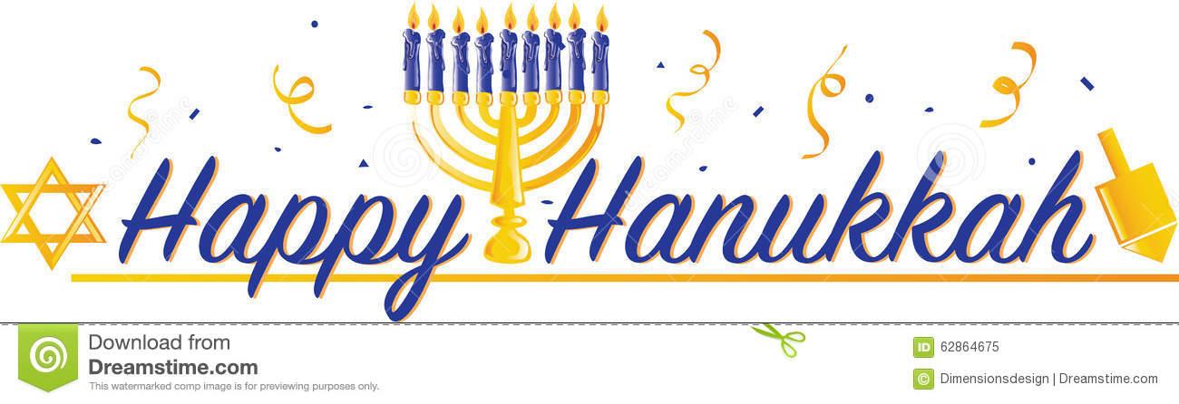 Happy Hanukkah Clip Art Stock Illustration.