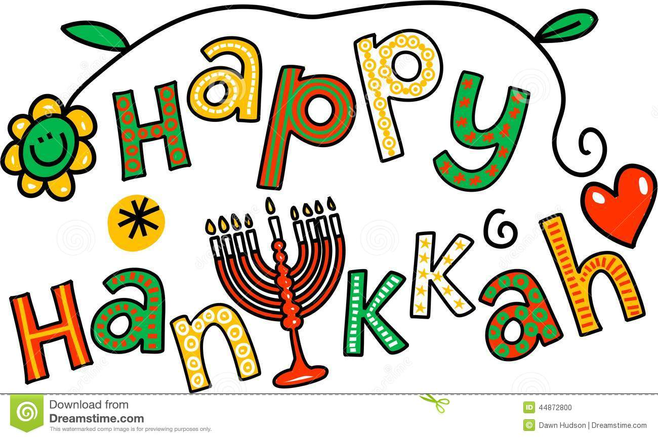 Happy Hanukkah Clip Art Stock Illustration.
