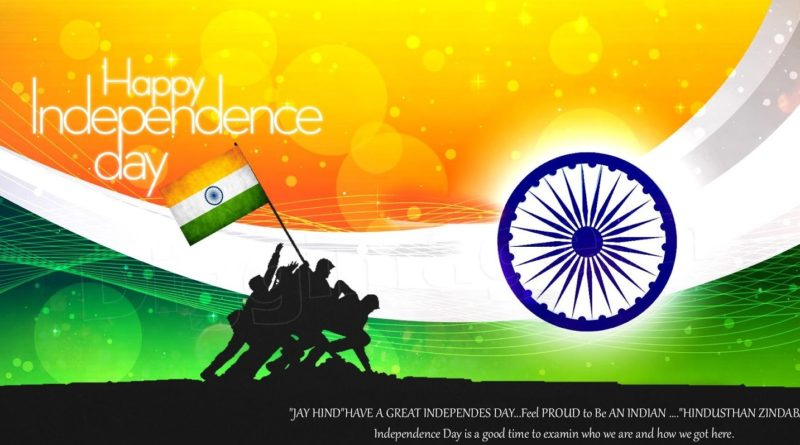 2016* Happy Independence Day Gif Images Wishes Pictures Cliparts.