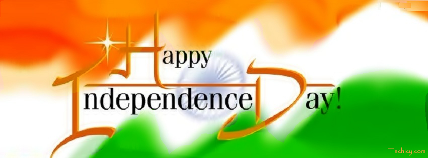 happy independence day clipart for facebook #5