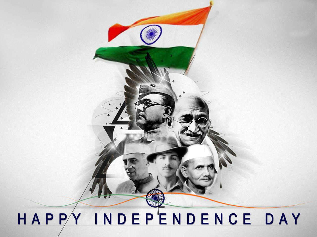 happy independence day clipart for facebook #2