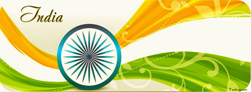 INDIA} Happy Independence Day Facebook (FB) Covers, Photos.