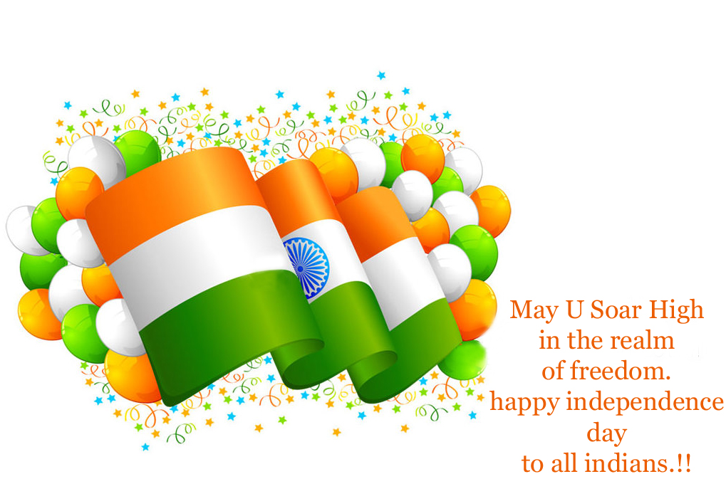happy independence day clipart for facebook #6