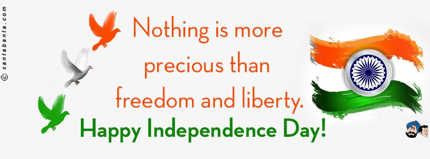 Independence Day Facebook Covers.