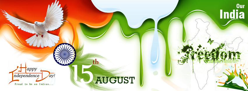 Happy Independence Day Facebook Cover Pictures.