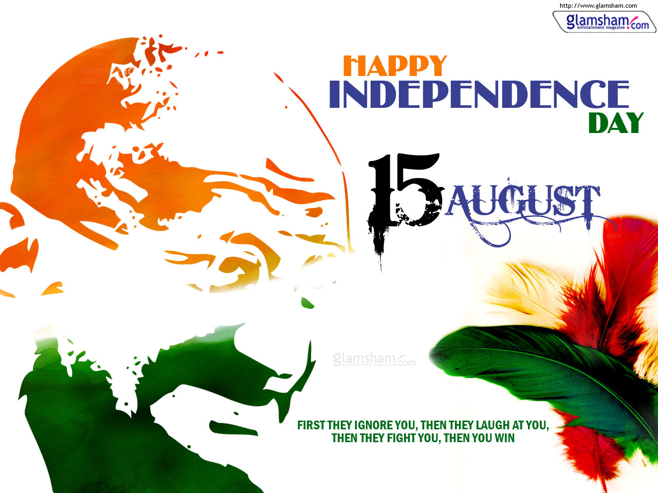 happy independence day clipart for facebook #16