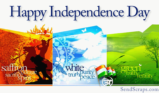 happy independence day clipart for facebook #13