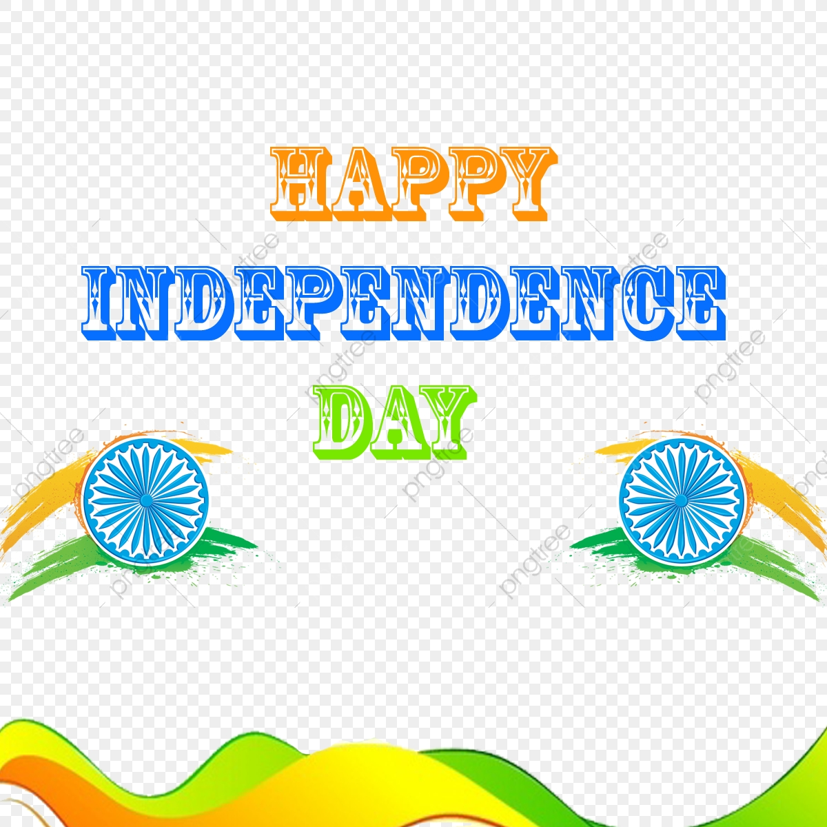 Happy Independence Day Wishes India 2018, Greetings, Happy.