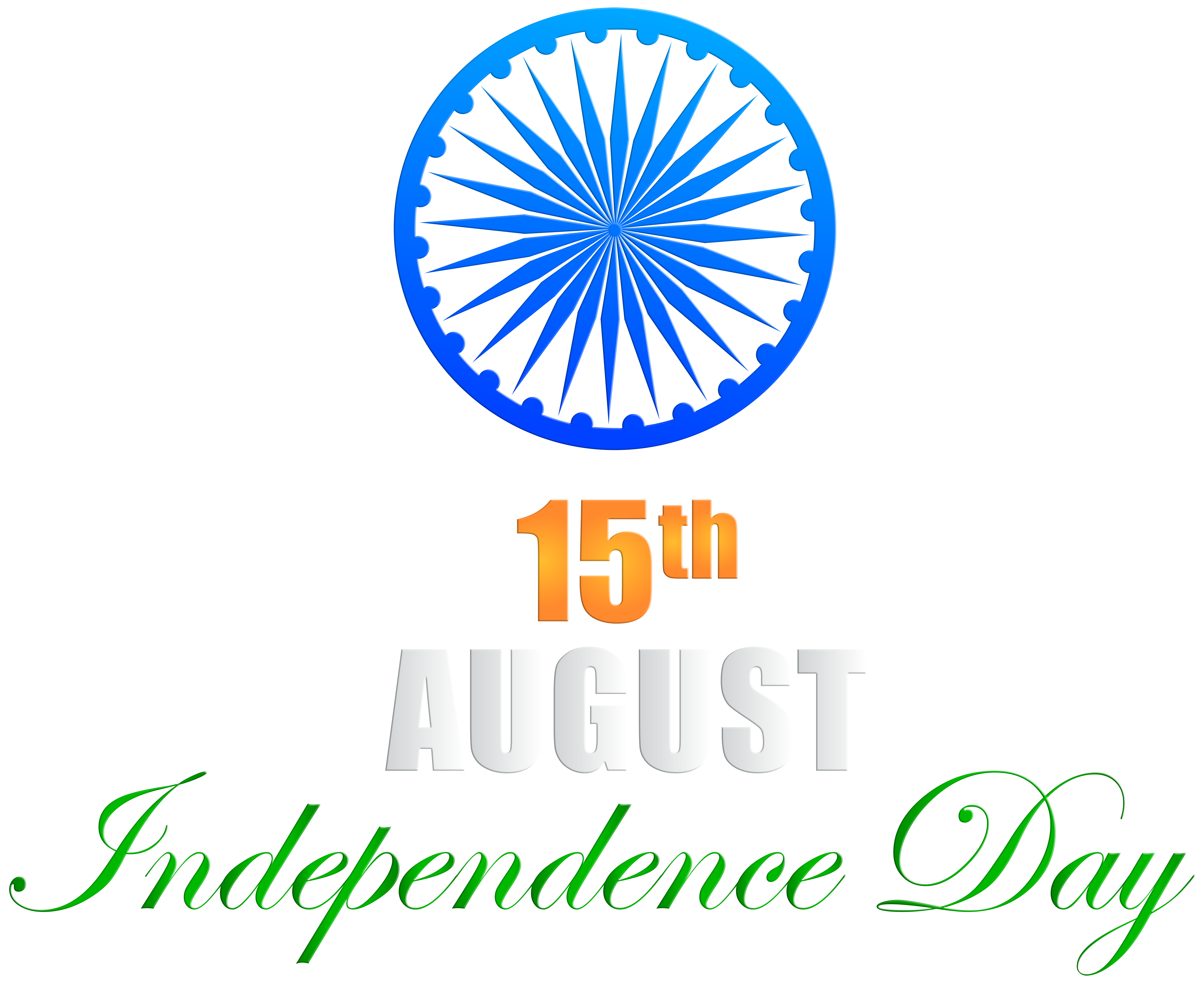 India Independence Day PNG Clip Art Image.