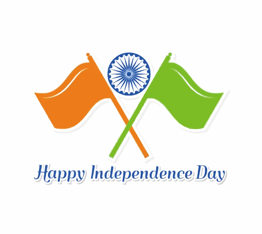 Independence Day Transparent Images.