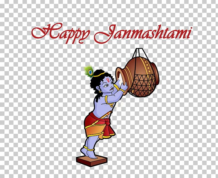 Happy Janmashtami. PNG, Clipart, Area, Art, Artwork, Bala.