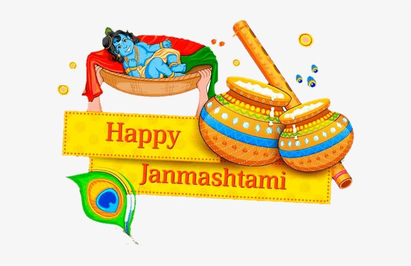 Krishna Janmashtami 2018 Wishes.