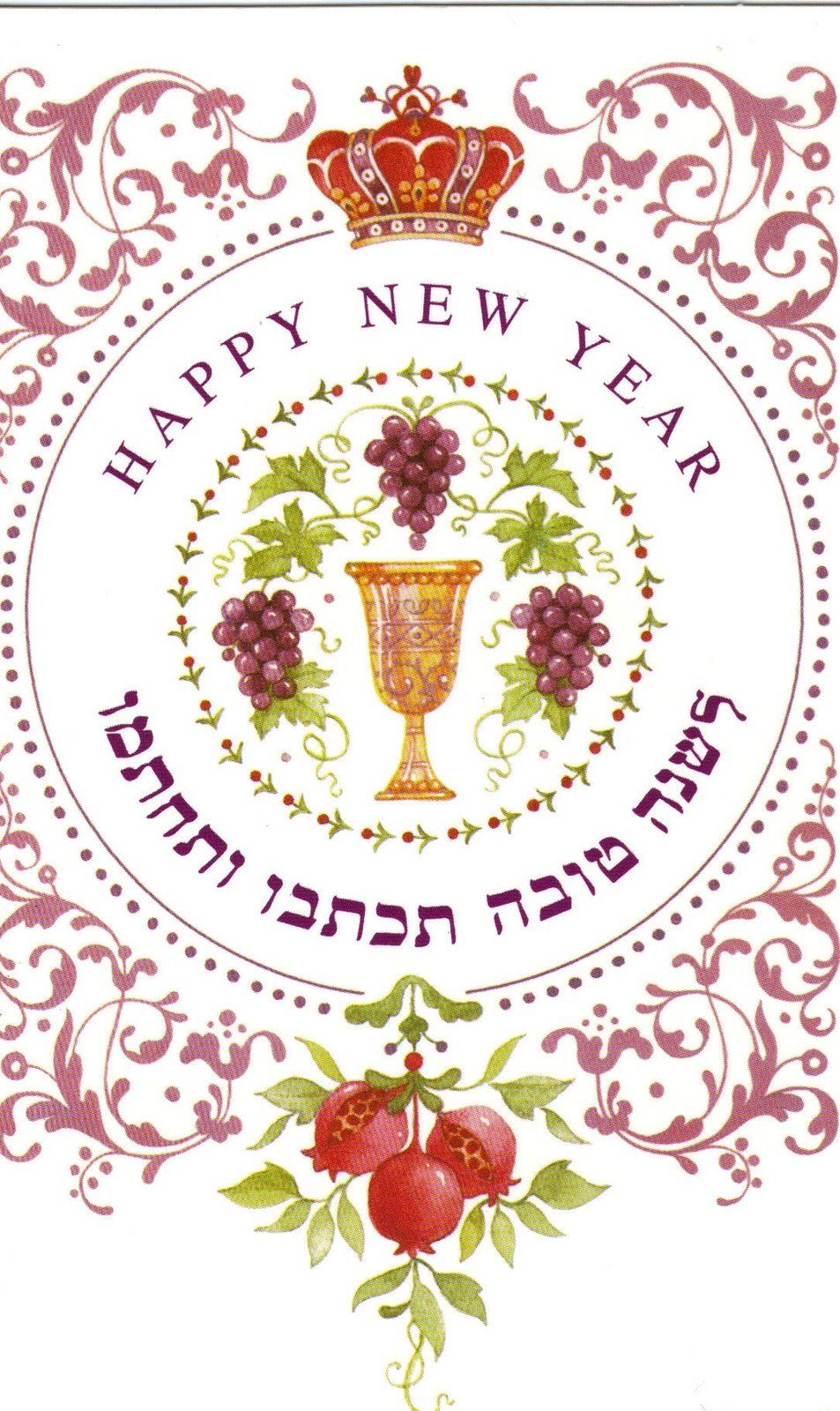 Happy New Year to all my Jewish friends! Let\'s pray for a.