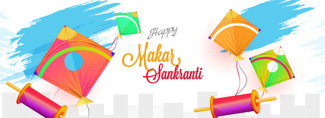 Stylish lettering of Happy Makar Sankranti with colorful.