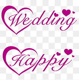 Happy Marriage Clipart.